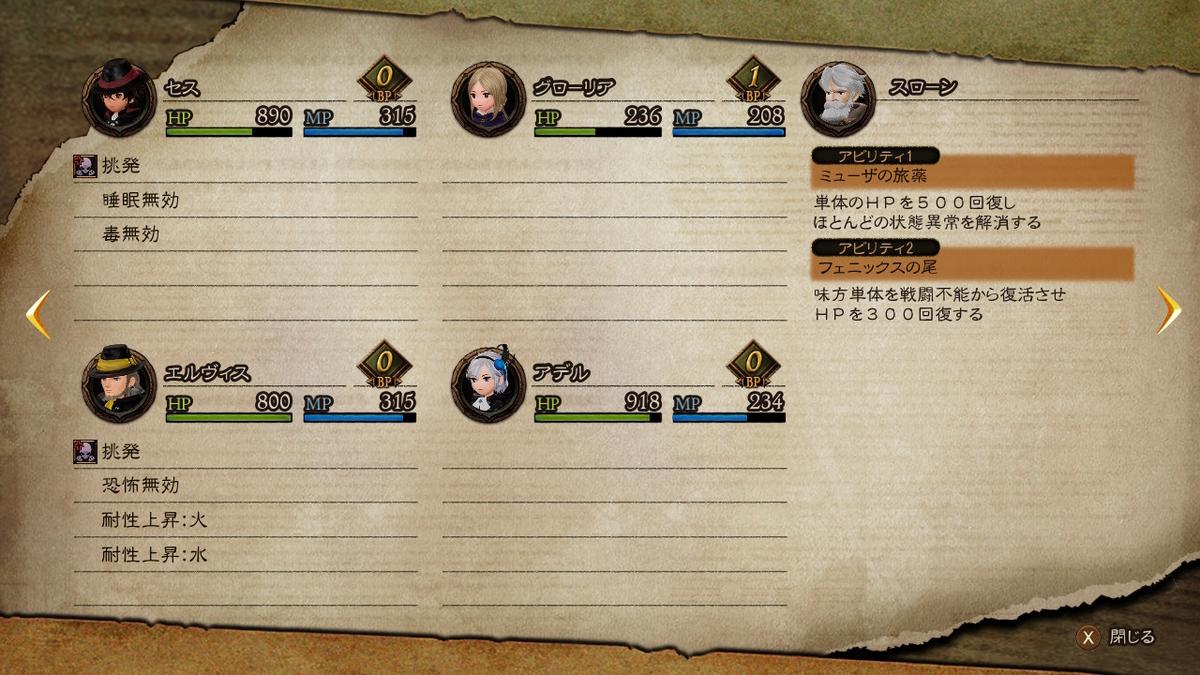 f:id:chapter_final:20210607012344j:plain