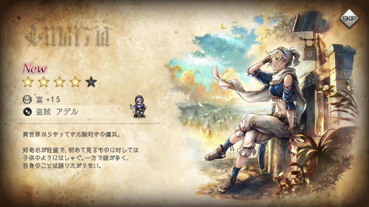 f:id:chapter_final:20210713172358p:plain