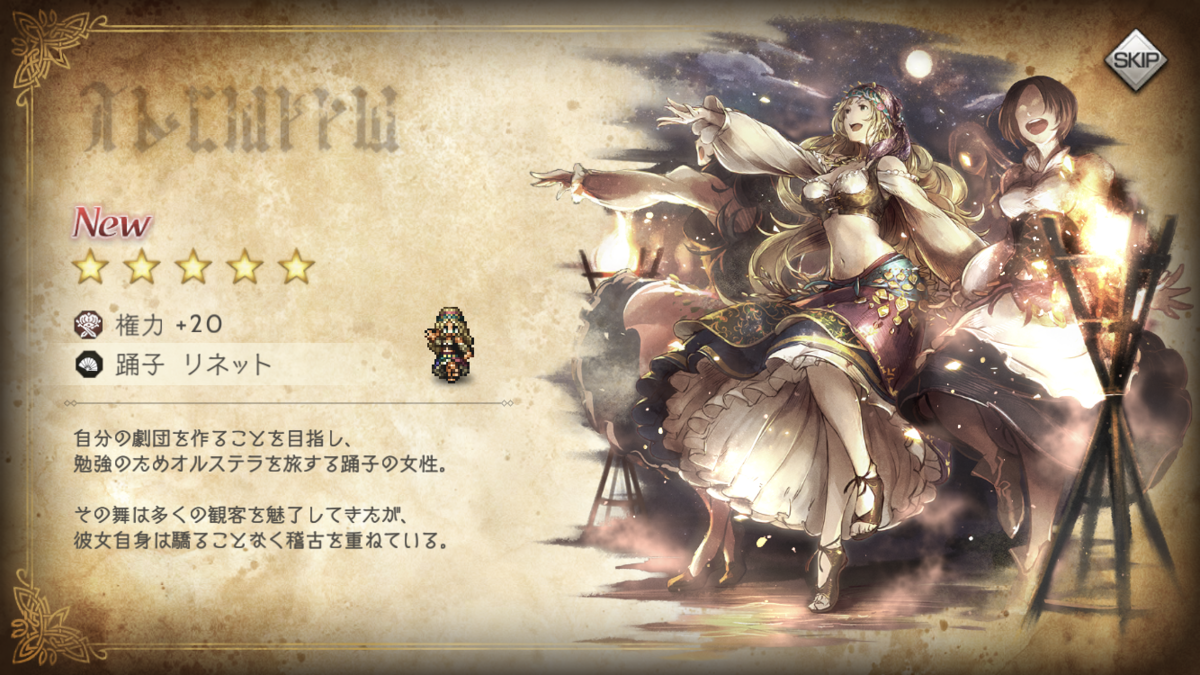 f:id:chapter_final:20210713172502p:plain