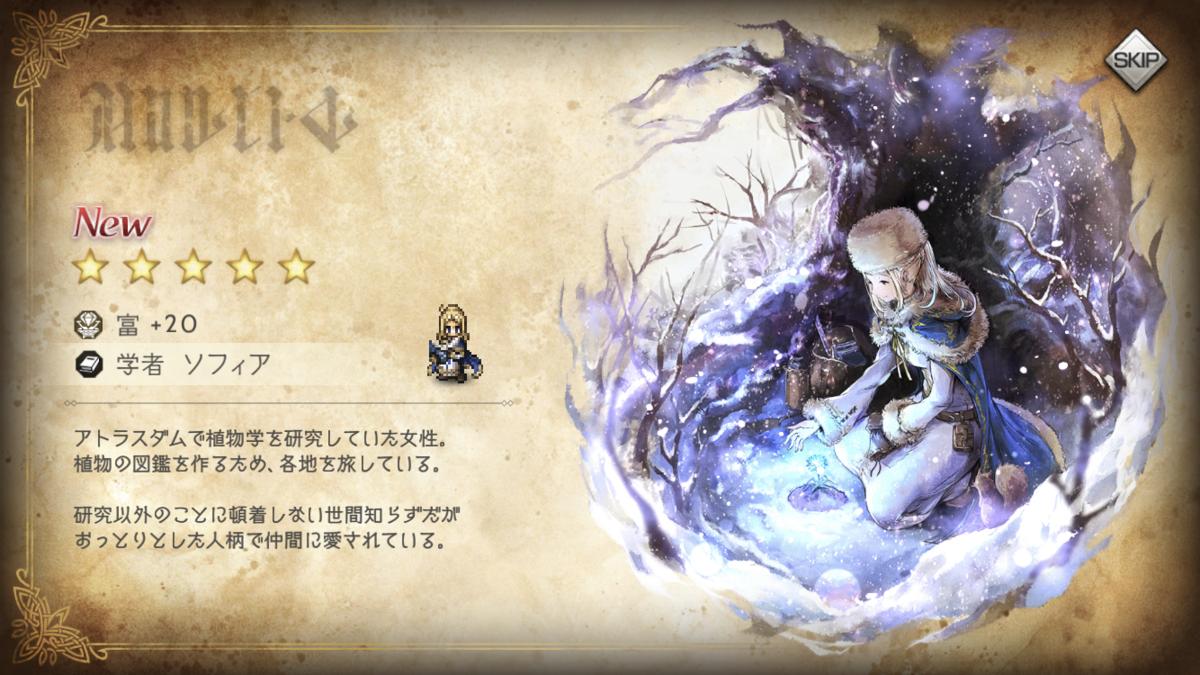 f:id:chapter_final:20210713172619p:plain