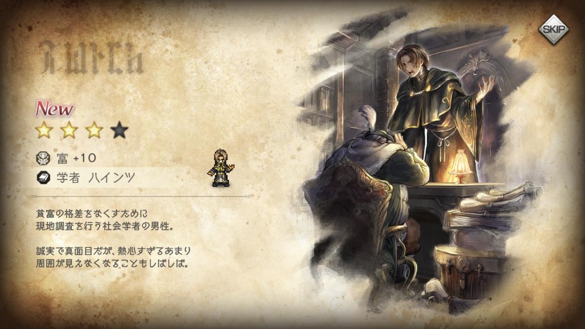 f:id:chapter_final:20210713172904p:plain