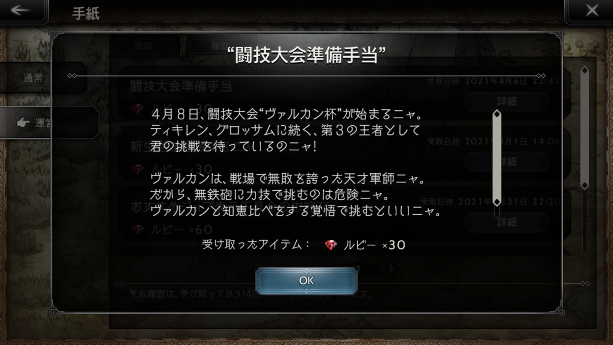 f:id:chapter_final:20210727185931p:plain