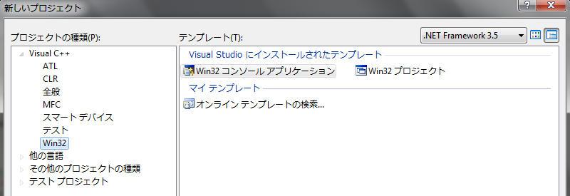 f:id:charchang:20100925164000j:image:w300
