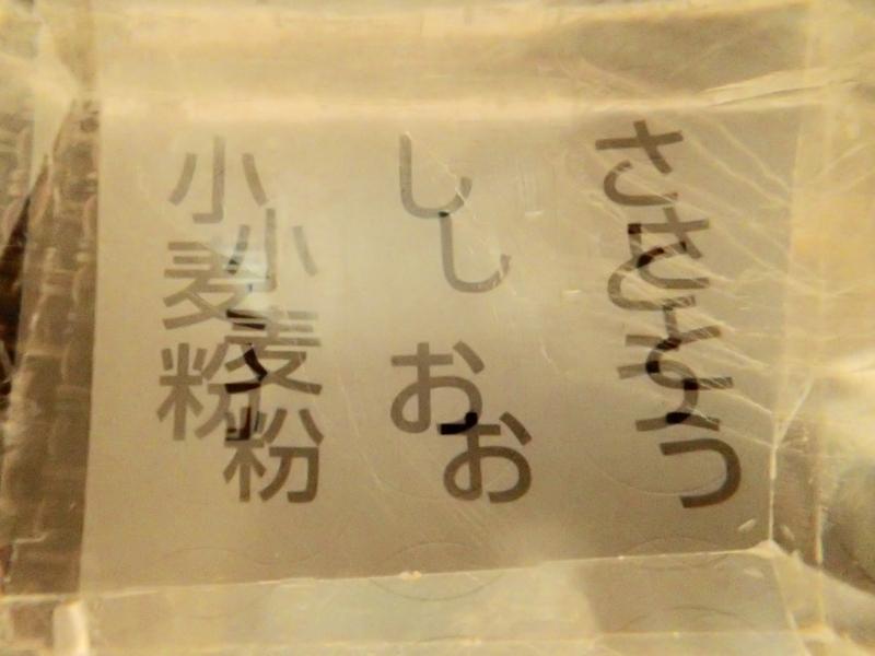 f:id:charchang:20170615212627j:plain