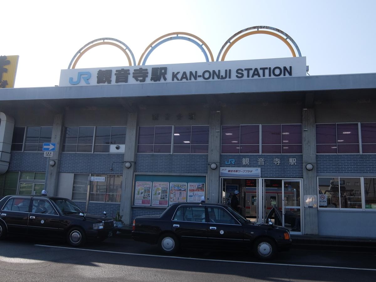 f:id:chariko-koba:20190420203526j:plain