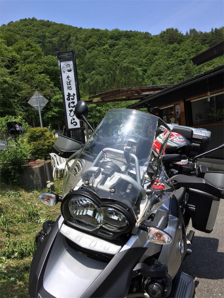 f:id:charinkooyaji:20170610170225j:image