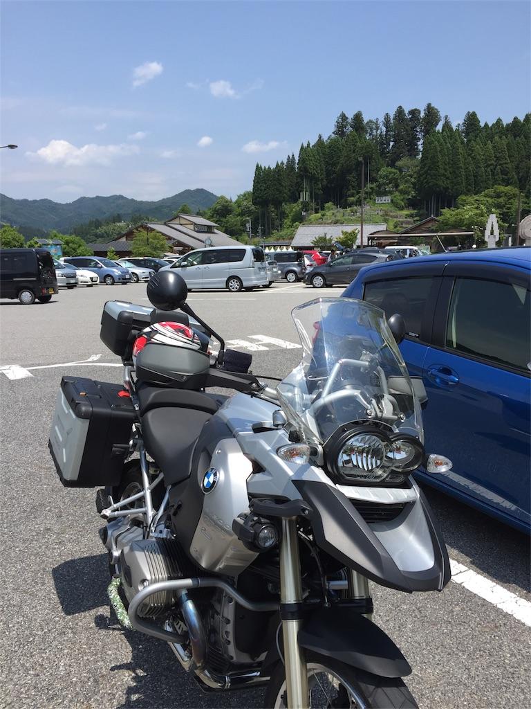 f:id:charinkooyaji:20170610171309j:image