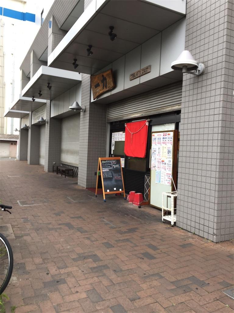 f:id:charinkooyaji:20170617202835j:image