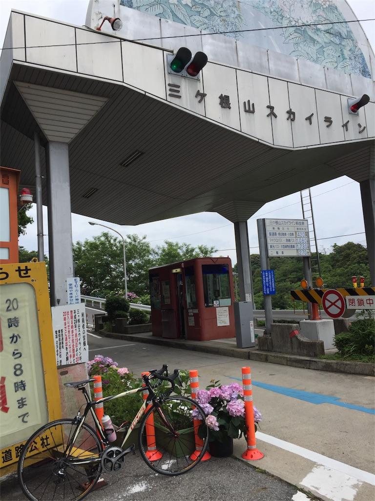f:id:charinkooyaji:20170618202243j:image