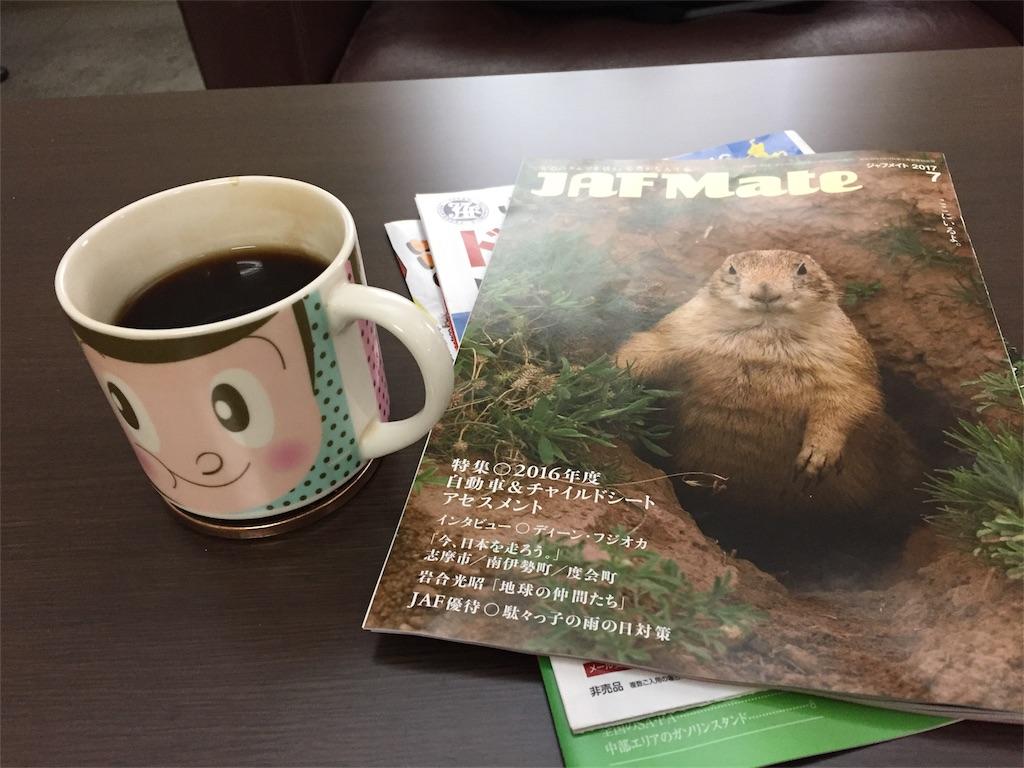 f:id:charinkooyaji:20170624121327j:image