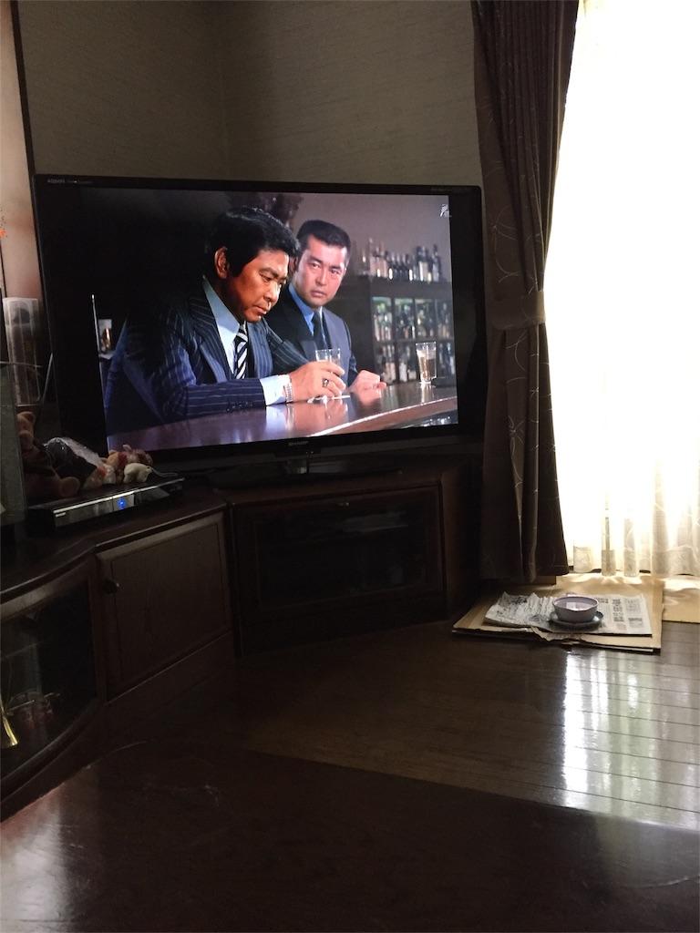 f:id:charinkooyaji:20170625161848j:image