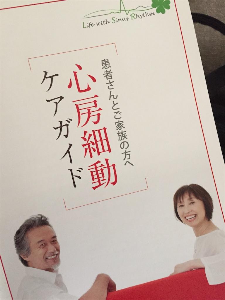 f:id:charinkooyaji:20170701172749j:image