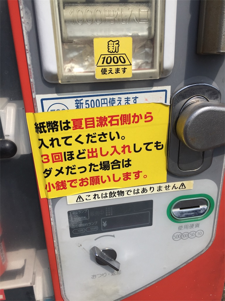 f:id:charinkooyaji:20170719161712j:image