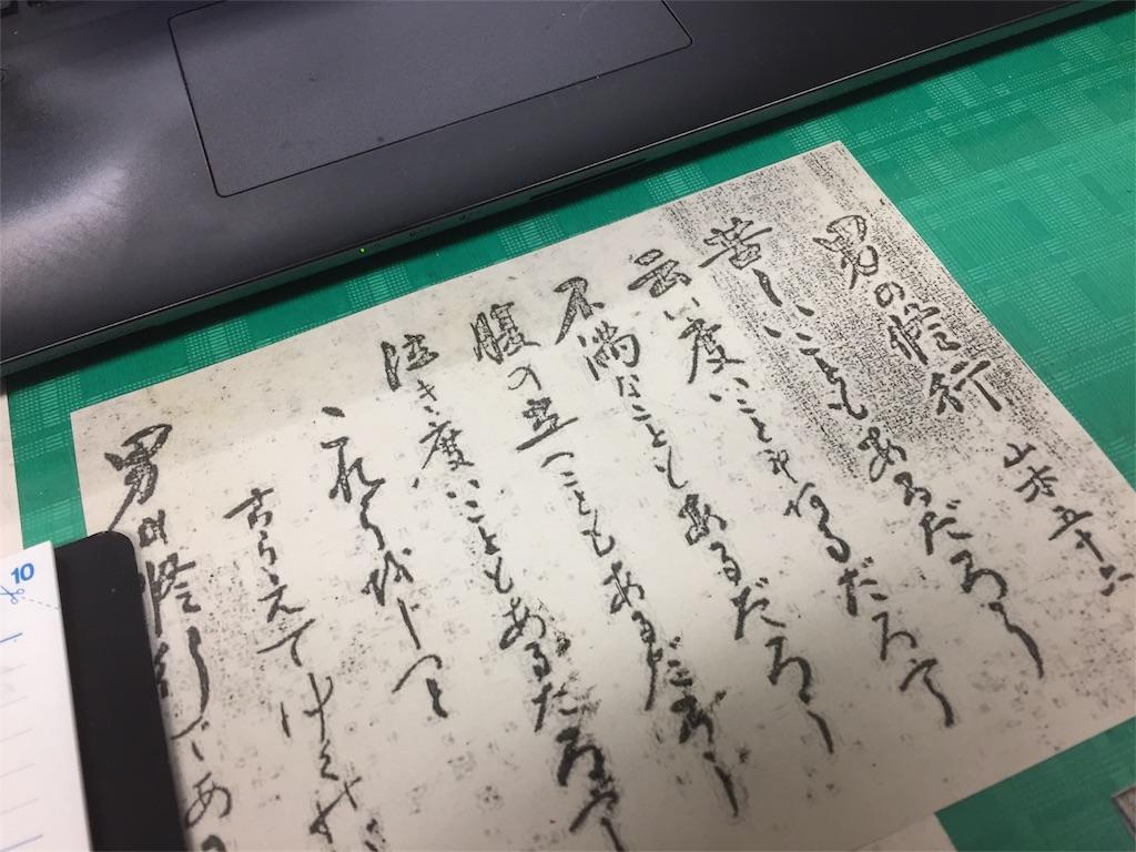 f:id:charinkooyaji:20170906175458j:image