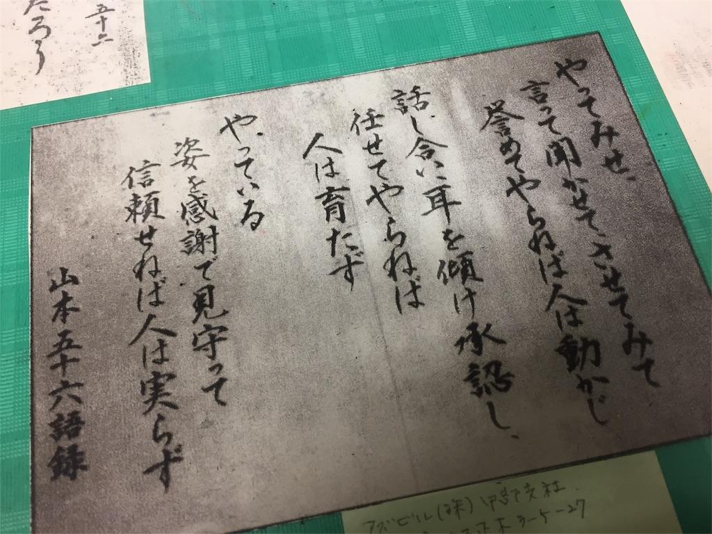 f:id:charinkooyaji:20170906175510j:image