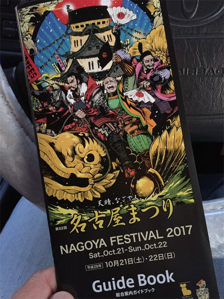 f:id:charinkooyaji:20170921220404j:image