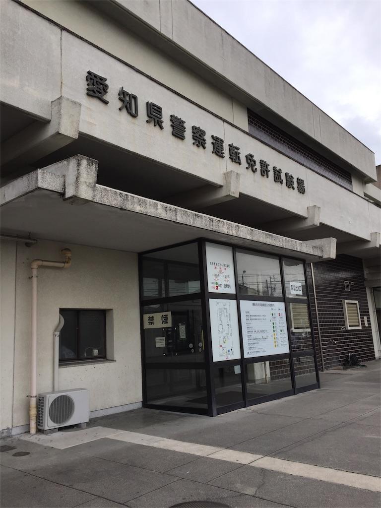 f:id:charinkooyaji:20171123191724j:image