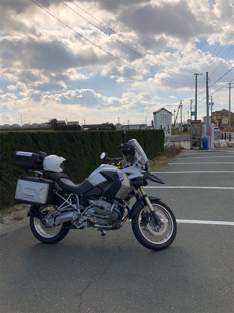 f:id:charinkooyaji:20180212171730j:image