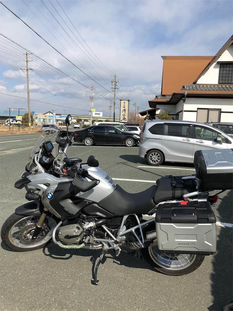 f:id:charinkooyaji:20180212171812j:image
