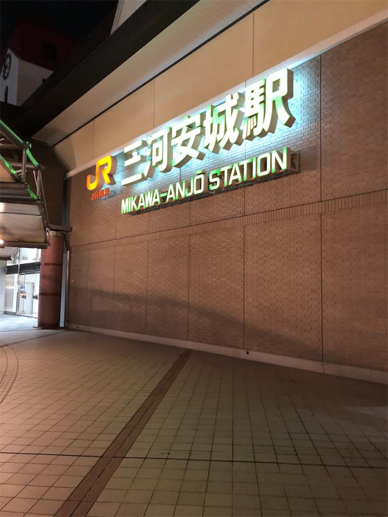 f:id:charinkooyaji:20180317080926j:image