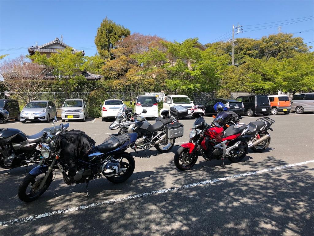 f:id:charinkooyaji:20180326082225j:image