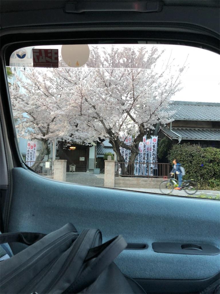 f:id:charinkooyaji:20180327195600j:image