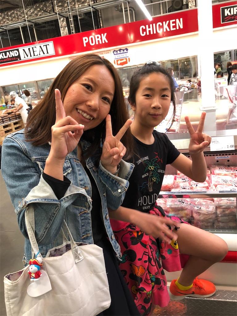 f:id:charinkooyaji:20180329090924j:image