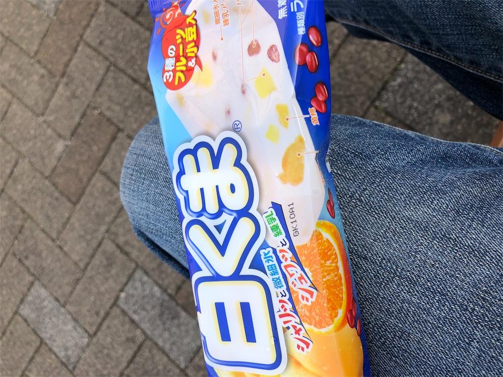 f:id:charinkooyaji:20180331080718j:image