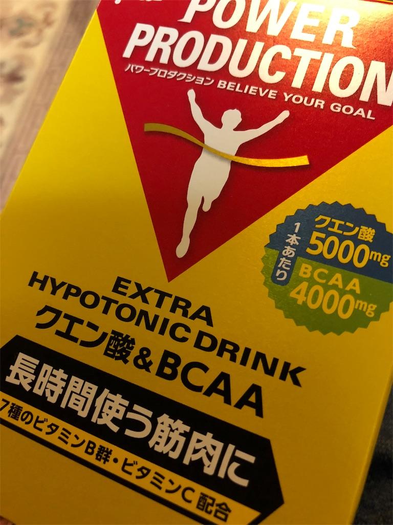 f:id:charinkooyaji:20180429175540j:image