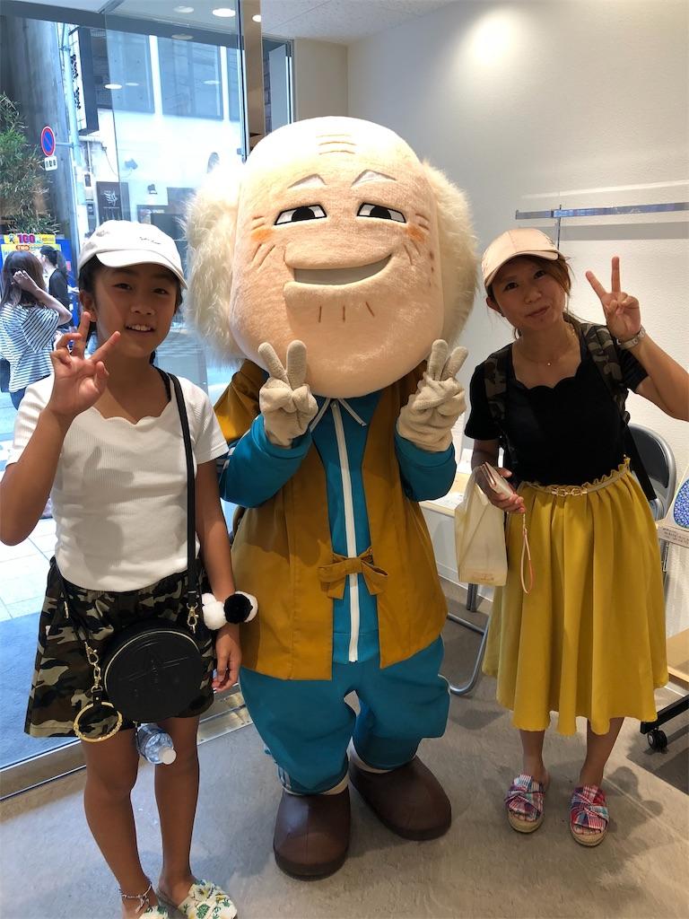 f:id:charinkooyaji:20180928143823j:image