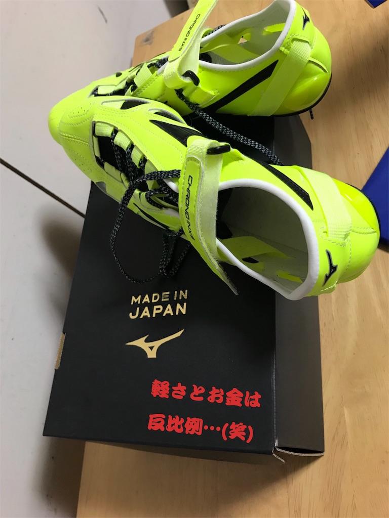 f:id:charinkooyaji:20190703075913j:image