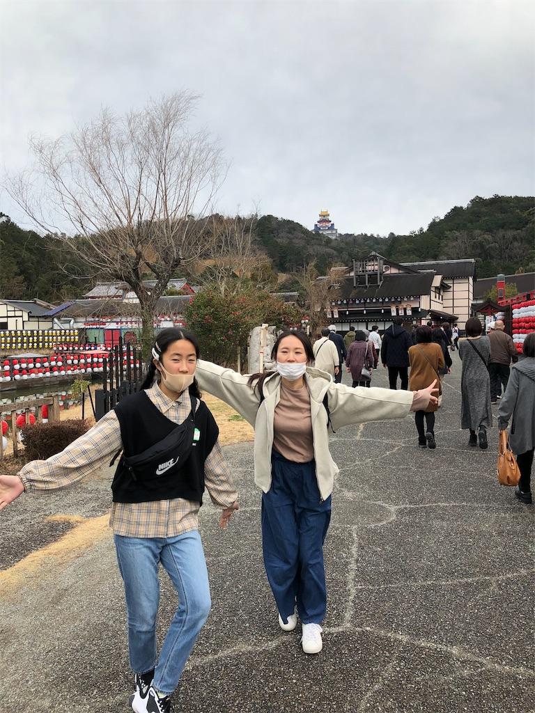 f:id:charinkooyaji:20200218080815j:image
