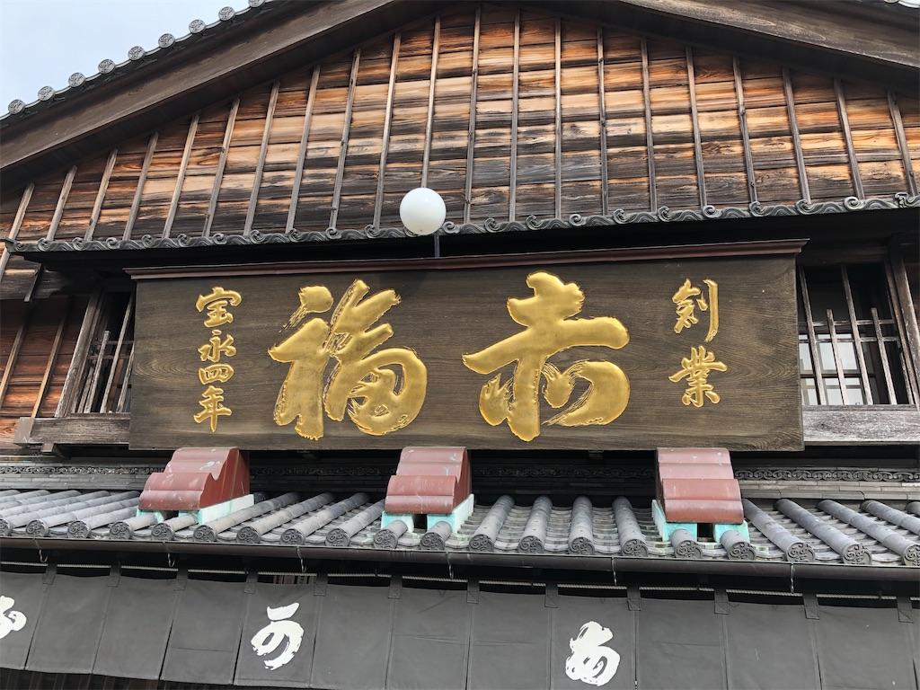 f:id:charinkooyaji:20200218081203j:image