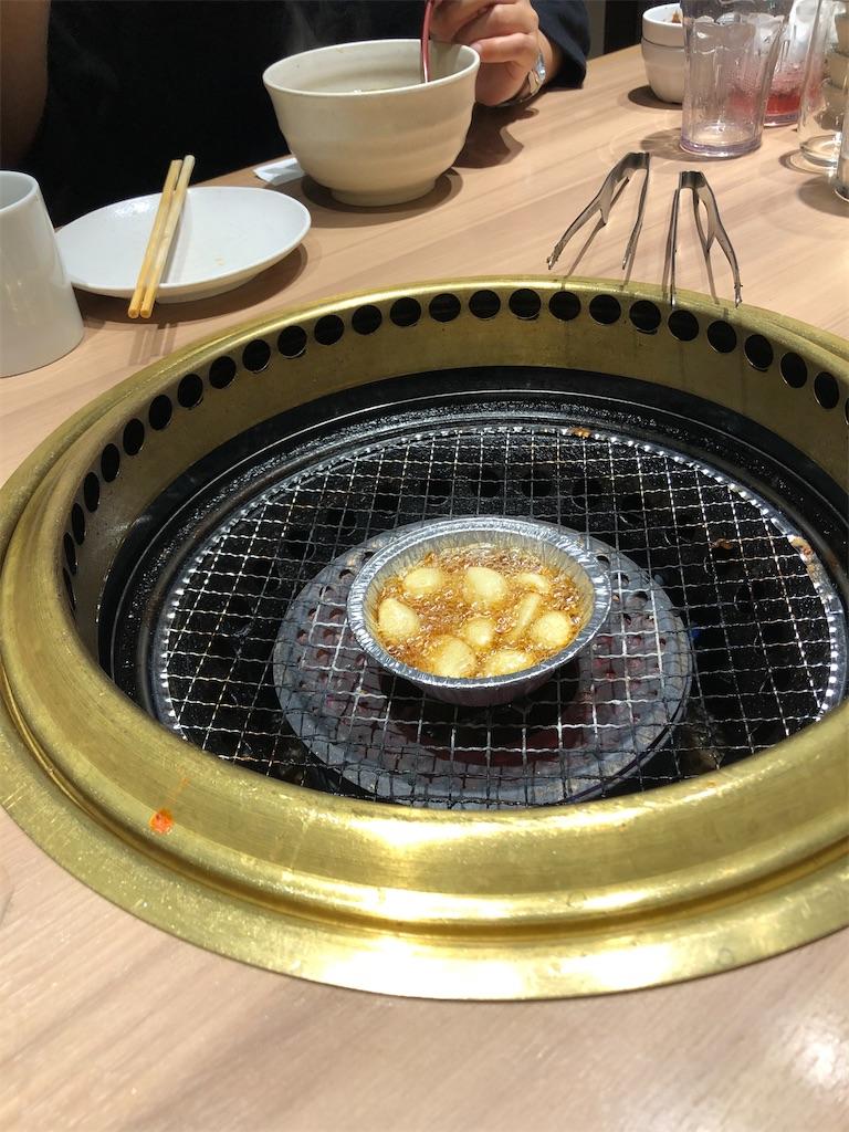 f:id:charinkooyaji:20200521083647j:image