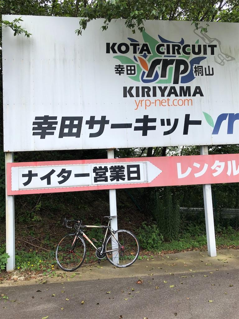 f:id:charinkooyaji:20200728075005j:image