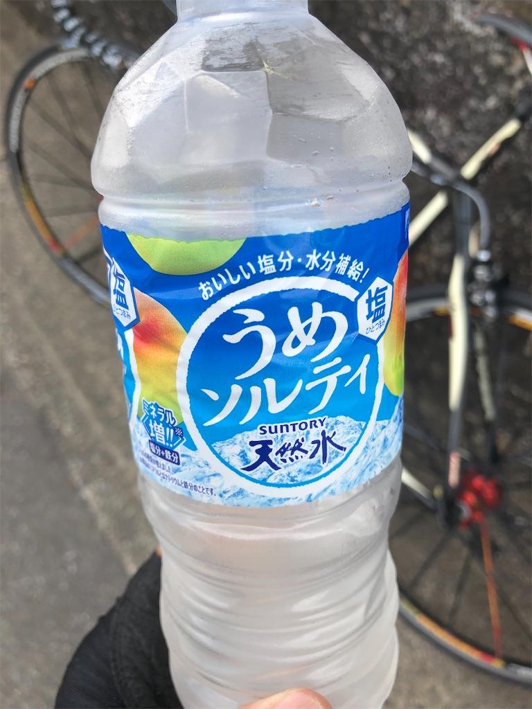 f:id:charinkooyaji:20200823113433j:image