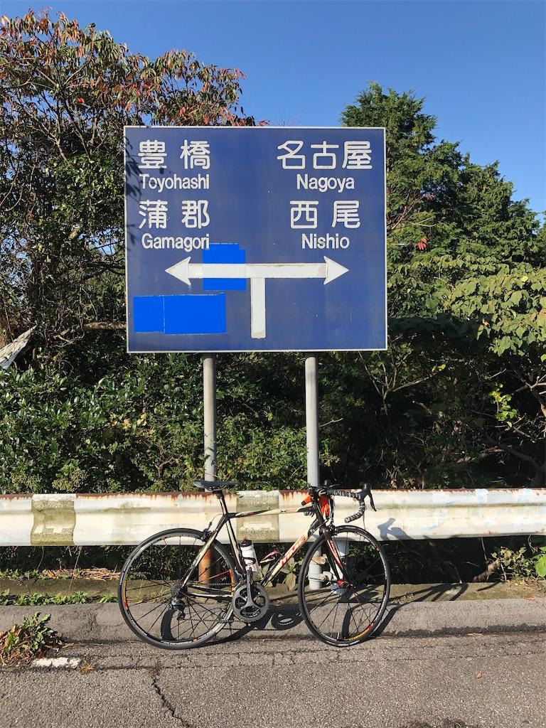 f:id:charinkooyaji:20201104074403j:image