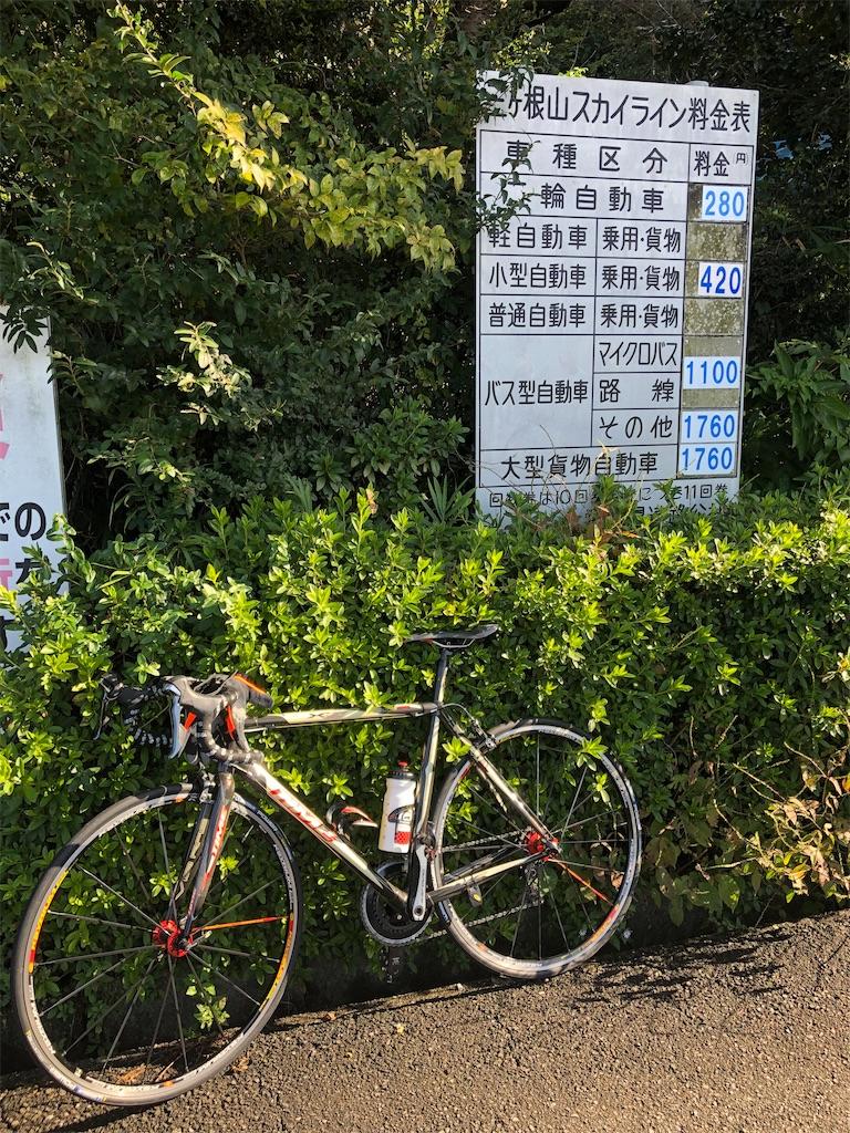 f:id:charinkooyaji:20201104074806j:image