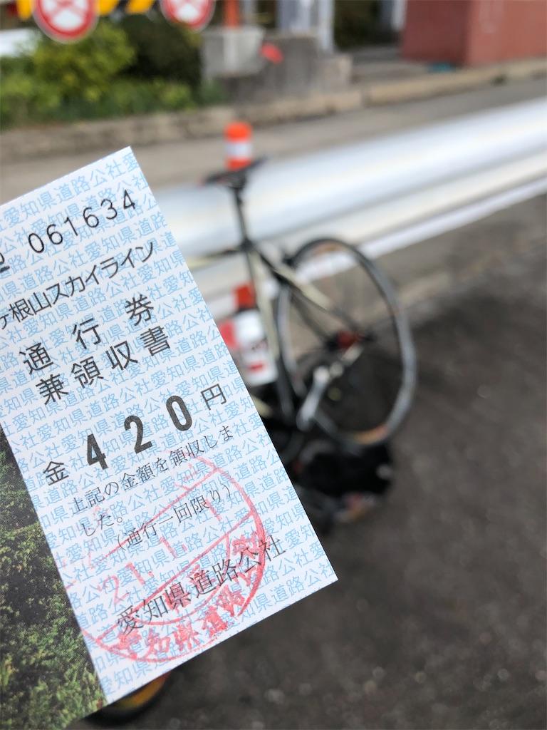 f:id:charinkooyaji:20210101182134j:image