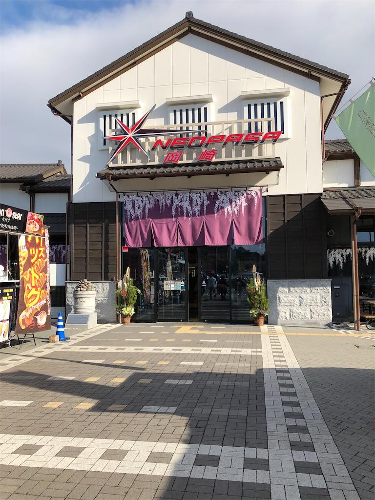 f:id:charinkooyaji:20210102180431j:image