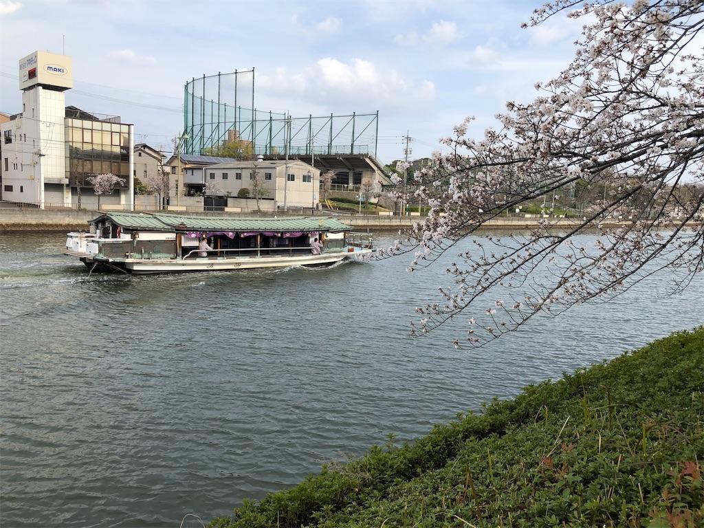 f:id:charinkooyaji:20210329171137j:image