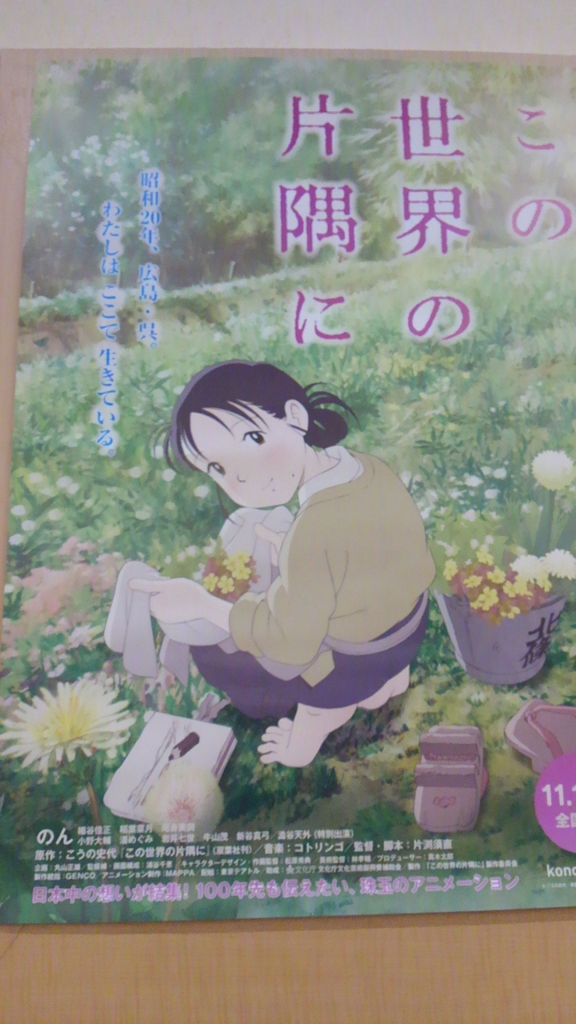 f:id:charjiro88:20161223193701j:plain