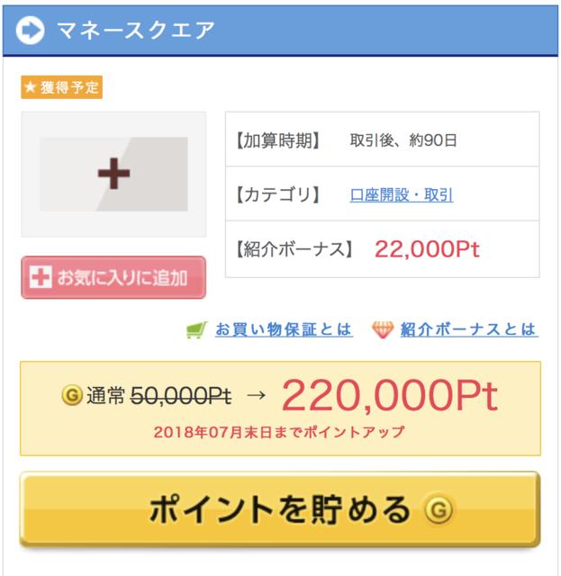 スクリーンショット 2018-05-17 20.40.31.png