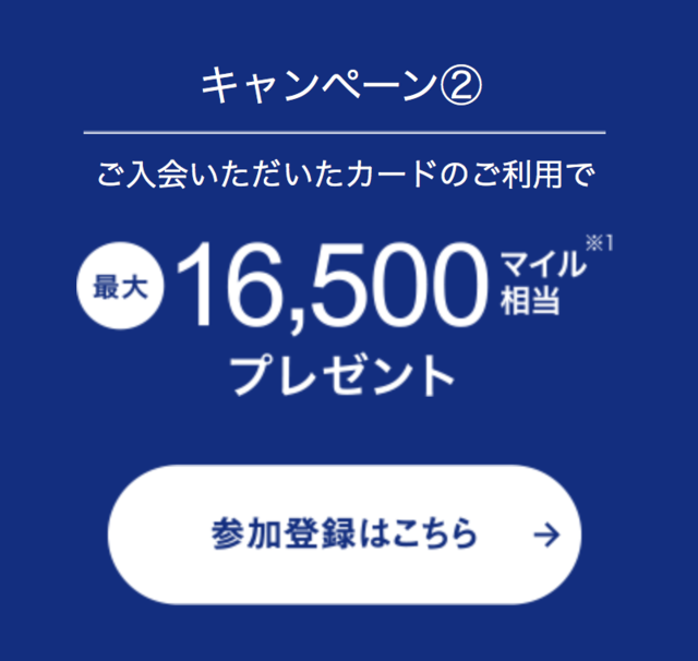 スクリーンショット 2018-06-20 20.43.28.png