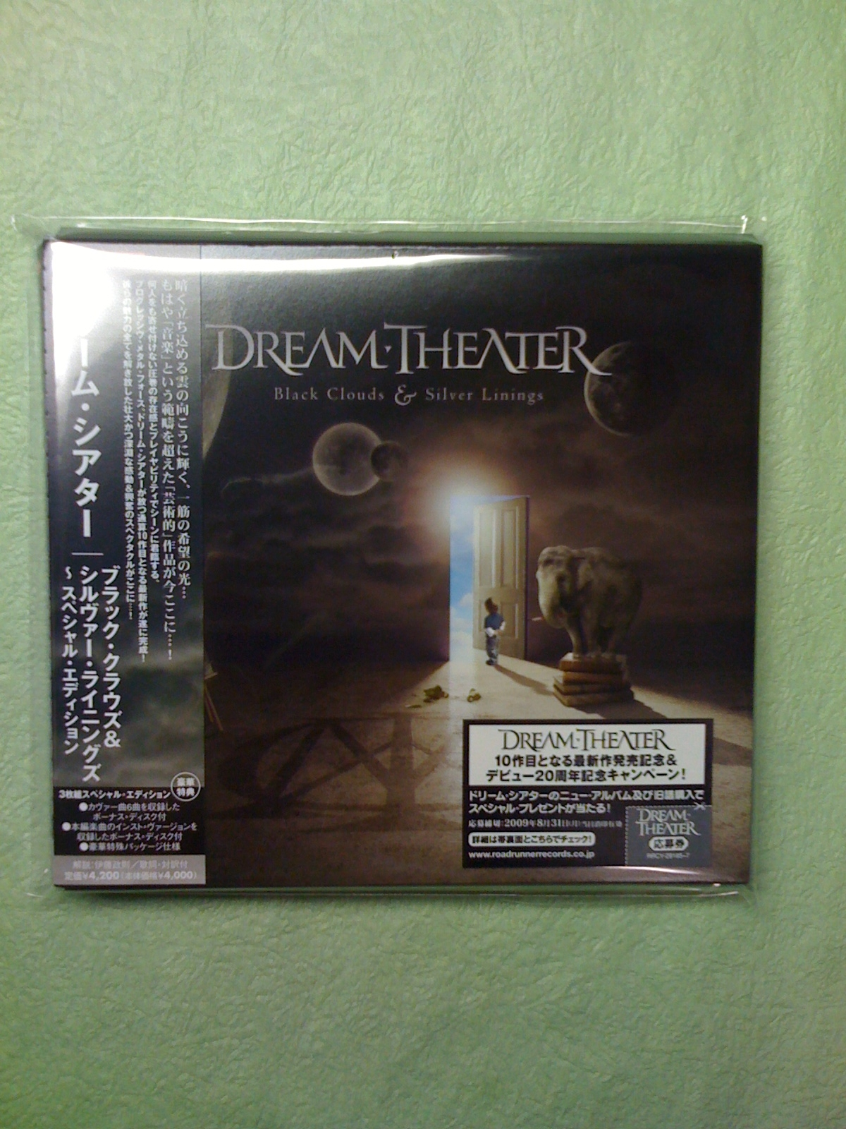 DREAM THEATER / Black Clouds & Silver Linings