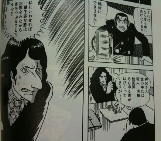 手塚治虫 / MW(ムウ)