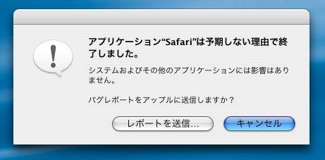 Safari on Mac OS X