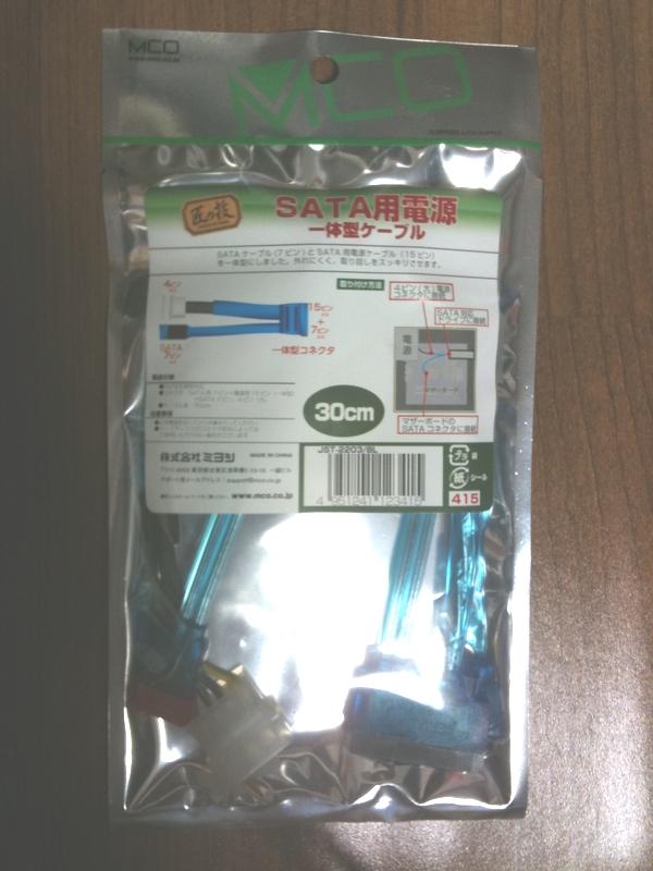 片面2層対応DVDスーパーマルチドライブ