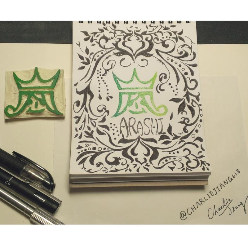 相葉雅紀のレコメン!アラシリミックス 20150307~ - charlie's diary
