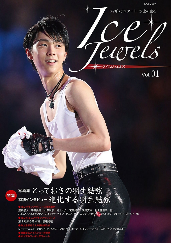 �����ice jewels vol01 special report �������� x ice jewels 4�����